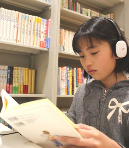 akari_reading2