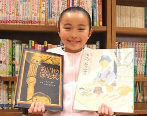 girl_book2